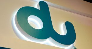 شركة الإمارات للاتصالات المتكاملة تستعد لإطلاق باقات الانترنت فائقة السرعة