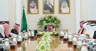 مجلس الوزراء السعودي يقرر إجراء مشاورات لعقد اتفاقيات أمنية مع العراق والكويت