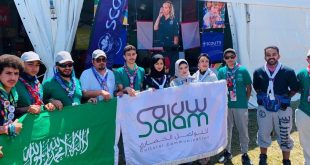 مشروع سلام للتواصل الحضاري تدعو شباب المملكة الانضمام لبرنامج جديد للأعمال التطوعية